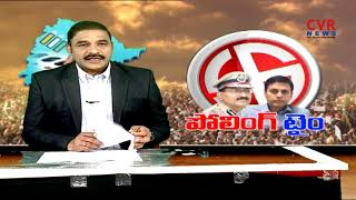 Clash between Police and Politicians over Election Arrangements in Warangal District | CVR News - CVRNEWSOFFICIAL