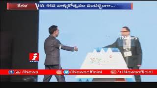 Kalyan Jewellers CMD Honoured At 44th IAA World Congress | Kochi | iNews - INEWS
