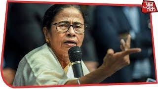 Mamata Banerjee ने BJP और RSS पर लगाए संगीन आरोप | Breaking News - AAJTAKTV