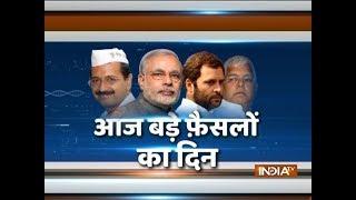 Rajya Sabha Polls 2018: Electoral battle for 26 seats today - INDIATV