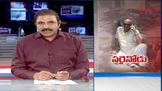 సరైనోడు | Clash Between Prabodhananda Swami Activists and JC Diwakar Reddy | Anantapur | CVR NEWS - CVRNEWSOFFICIAL