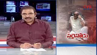 సరైనోడు | Clash Between Prabodhananda Swami Activists and JC Diwakar Reddy | Anantapur | CVR NEWS - CVRNEWSOFFICIAL