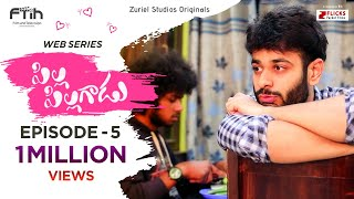 Pilla Pillagadu Web Series Episode 5 || Latest Telugu Web Series 2018 || Z Flicks Originals - YOUTUBE