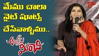 Rashmi Gautam Speech at Anthaku Minchi Movie Trailer Launch | TeluguOne - TELUGUONE