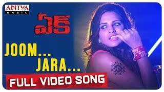 Joom... Jara... Full Video Song || Bishnu Adhikari, Aparna Sharma || Sampath Rudrarapu - ADITYAMUSIC