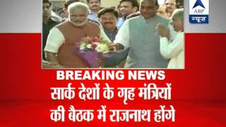 Rajnath Singh rules out meeting with Pakistan Home Minister - ABPNEWSTV