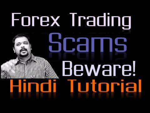 Forex Trading Scams Tutorial and Forex