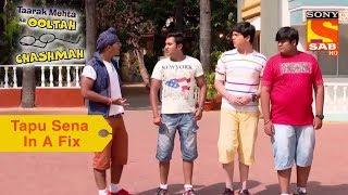 Your Favorite Character | Tapu Sena In A Fix | Taarak Mehta Ka Ooltah Chashmah - SABTV
