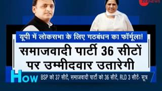 BSP, SP finalise seat sharing in UP for Lok Sabha elections, Congress kept out: Sources - ZEENEWS