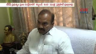 Minister Prathipati Pulla rao On Godavari boat accident | CVR News - CVRNEWSOFFICIAL