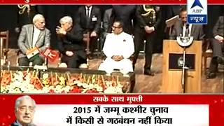 Complete Coverage: Mufti Mohammed Sayeed takes oath as CM of Jammu and Kashmir - ABPNEWSTV