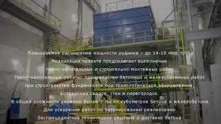 Изготовление и монтаж стальных конструкций  в мурманской обл