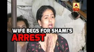 Will Mohammed Shami be ARRESTED? - ABPNEWSTV