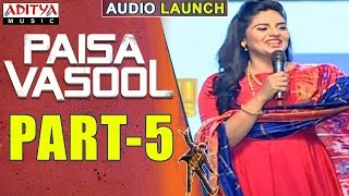 Paisa Vasool Audio Launch Part-5 || Balakrishna || Puri Jagannadh || ShriyaSaran - ADITYAMUSIC