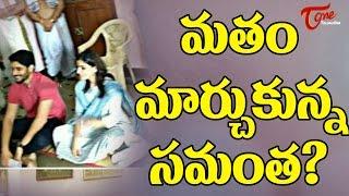 Is Samantha Converted to Hinduism for Naga Chaitanya ? - TELUGUONE