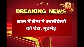 Encounter Between Security Forces And Terrorists Underway In Pulwama's Hayuna Tral | ABP News - ABPNEWSTV