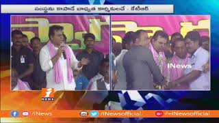 Minister KTR Speech After Reopen Sirpur Paper Mill at Kagaznagar | iNews - INEWS