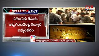 YS Jagan Mohan Reddy Visits Kadapa District Today |AP Govt Objection on Jagan Case Handover to NIA| - CVRNEWSOFFICIAL