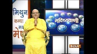 Bhavishyavani | August 20, 2018 ( Full ) - INDIATV