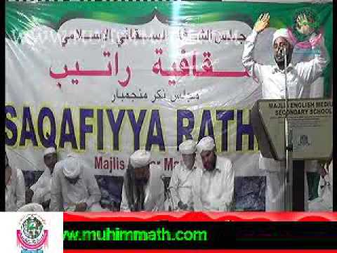 Noufal Saqafi Kalasa Part2 Speech Manhampara Swalath Majliss Jun 5 2014