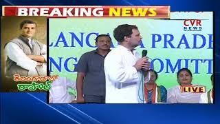 Rahul Gandhi Interacts With Dwcra  Groups | Telagana | CVR NEWS - CVRNEWSOFFICIAL
