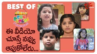 BEST OF FUN BUCKET JUNIORS | Funny Compilation Vol 38 | Back to Back Kids Comedy | TeluguOne - TELUGUONE