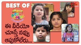 BEST OF FUN BUCKET JUNIORS | Funny Compilation Vol 38 | Back to Back Kids Comedy | TeluguOne - TELUGUONE