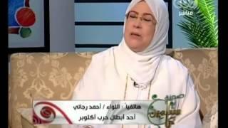 ���� ������ - ������ ������ - CBC-6-10-2012