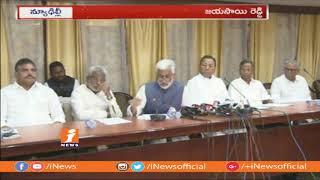 Chandrababu Naidu Is Aware Of Operation Garuda and YS Jagan Attack | Vijay Sai Reddy | iNews - INEWS