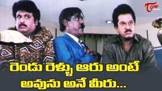 రెండు రెళ్ళు ఆరు అంటే అవును అనే మీరు   నన్నే ఎదిరికిస్తున్నారంటే | Back to Back Comedy | NavvulaTV - NAVVULATV