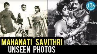 Mahanati Savithri Gemini Ganesan Unseen & Real Life Family Photos || iDream Filmnagar - IDREAMMOVIES