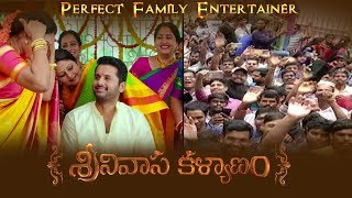 Srinivasa Kalyanam   Perfect Family Entertainer | Trailer 1 - Nithiin, Raashi Khanna - DILRAJU