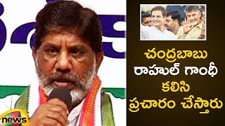 Bhatti Vikramarka About Chandrababu and Rahul Gandhi Meeting Updates | #TelanganaElections2018 - MANGONEWS