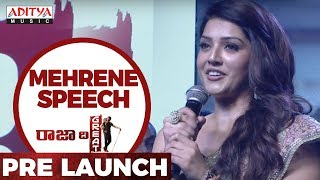 Mehrene Speech @ Raja The Great Pre Release || Raja The Great | RaviTeja, Mehreen - ADITYAMUSIC