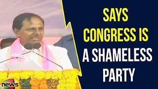 KCR Controversial Comments on Congress in Bahiranga Sabha | KCR says Congress is a Shameless Party - MANGONEWS