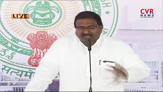 BJP Leader Somu Veera Raju Live | Allegation on AP Government | CVR NEWS - CVRNEWSOFFICIAL