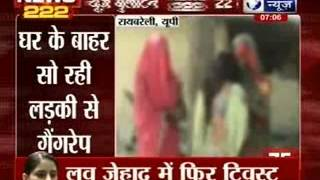 India News: 222 News in 22 minutes on 29th August 2014, 7:00 AM - ITVNEWSINDIA