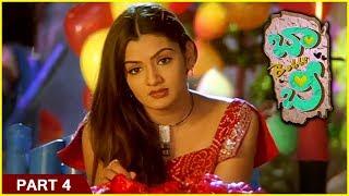 Bobby Telugu Movie Parts 04 | Mahesh Babu | Aarthi Agarwal | Prakash Raj | Raghuvaran - RAJSHRITELUGU