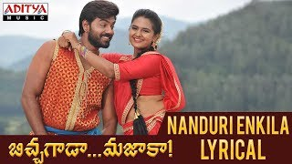 Nanduri Enkila Lyrical || Bichagada Majaka Songs || Arjun Reddy, Neha Deshpandey - ADITYAMUSIC