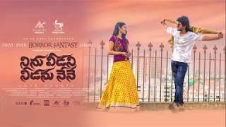 Oo Mayala Song|| NVNN || Aravinda Arts || A Sushant Reddy's film - IQLIKCHANNEL