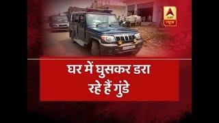 UP govt has failed in providing safety for women, says Akhilesh Yadav on Meerut incident - ABPNEWSTV