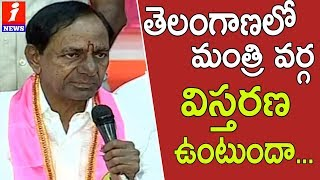 High Tension in TRS Ministerial Aspirants Over KCR Cabinet Expansion | Logutttu | iNews - INEWS