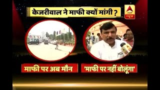 Kaun Jitega 2019: Arvind Kejriwal's sorry indicates a case of 'Hit and Run' - ABPNEWSTV