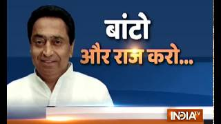 Why does Kamal Nath hate UP, Bihar? - INDIATV