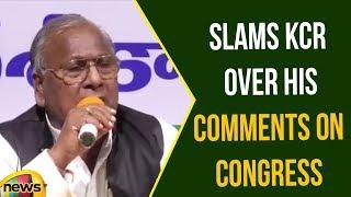 Hanumantha Rao Slams KCR Over His Comments on Congress | Hanumantha Rao Over KCR | Mango News - MANGONEWS