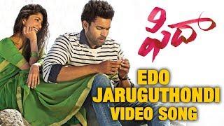 Edo Jaruguthondi Full Video Song - Fidaa Songs - Varun Tej, Sai Pallavi   Sekhar Kammula   Dil Raju - DILRAJU