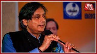 पहले Tharoor बोले- अच्छा हिंदू नहीं चाहेगा मस्जिद तोड़कर बने मंदिर, बाद में दी सफाई | देश तक - AAJTAKTV