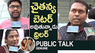 Yuddham Sharanam Movie Genuine Public Talk | Naga Chaitanya | Lavanya Tripathi | TFPC - TFPC