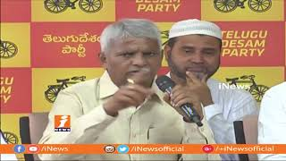 Ravula Chandrasekhar Reddy Responds On Dharmabad Court Issues Arrest Warrant Against AP CM | iNews - INEWS