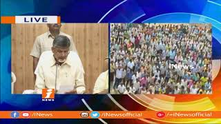 CM Chandrababu Review Meeting With Officials After Polvaram Visit | iNews - INEWS